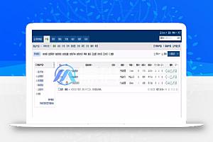 PHP项目管理系统网站源码,方便程序员设计开发项目进度跟进