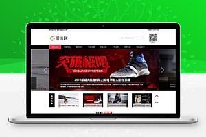 【织梦】整站带数据 潮牌鞋潮流资讯类网站织梦模板(带手机端)+PC+wap+利于SEO优化