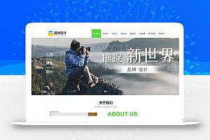 【织梦模板】自适应手机端品牌广告设计类网站织梦响应式模板