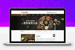 【易优cms】餐饮食品川菜类网站餐饮食品类企业网站模板