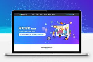 【织梦】响应式网站建设营销类网站织梦模板(自适应手机端)利于SEO优化