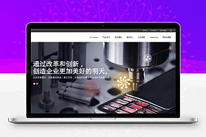 【织梦】响应式自适应电子手机配件网站织梦模板