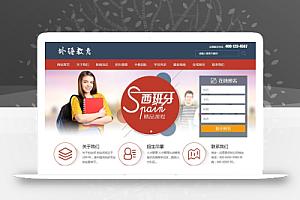 【织梦】外语教育精品课程类网站织梦dedecms模板(带手机端)