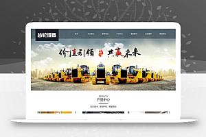 【织梦模板】自适应手机端响应式齿轮减速机设备类网站织梦模板