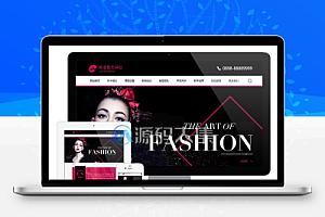 【易优CMS】美容美发化妆造型类网站 美容护肤类企业网站源码
