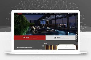 【织梦模板】自适应手机端响应式酒店客房类网站织梦模板