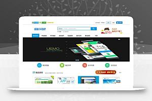 【织梦模板】模板资源下载类网站织梦模板(带手机端)+带会员中心登录注