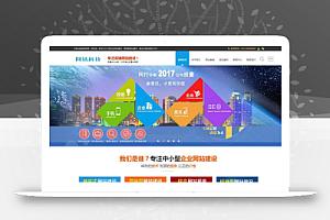 【织梦模板】同步H5手机端企业网站建设推广类网站织梦模板 高端建站公司网站源