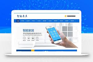 【织梦cms】智能家居摆设设计网站织梦模板(带手机端)