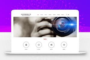 【易优cms】摄影科技传媒网站婚纱摄影类企业网站源码模板