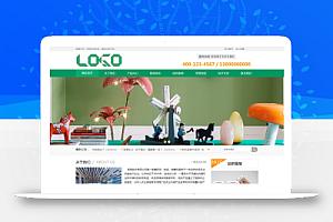 【易优cms】创意设计广告印刷类网站 广告设计类企业网站源码VIP模板