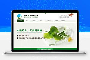 【织梦】药品药业科技类网站织梦模板(带手机端)+PC+移动端+利于SEO优化