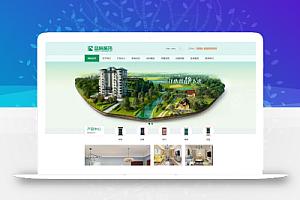 【易优CMS】建材建筑装修类网站 装修材料类企业网站源码模板