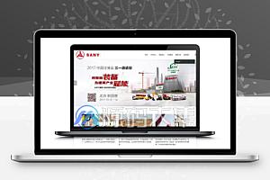 【wordpress模版】 WordPress通用型机械制造公司网站主题模板XSind企业主题自适应手机端