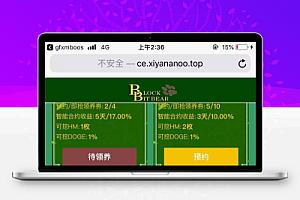 最新熊猫区块链完整源码 区块链宠物养成源码 区块理财源码可打包APP源码