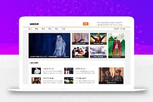 【织梦模板】白色新闻资讯网站源码dedecms织梦模板(带手机版数据同步)