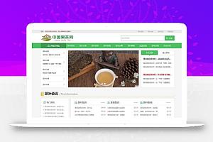 【织梦模板】dedecms响应式茶叶新闻资讯类网站织梦模板(自适应手机)