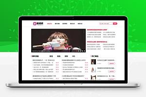 【织梦】撩妹情感咨询资讯类网站织梦模板(带手机端)+PC+wap+利于SEO优化