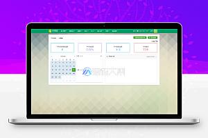 【CRM系统】功能齐全的CRM系统旗舰版客户管理系统源码