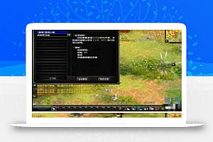 【端游】一款老游戏风云ol单机版风云雄霸天下服务端+视频教程