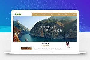 【织梦模板】dedecms响应式园林景观类网站织梦自适应手机模板